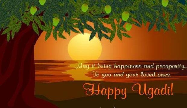 Happy Ugadi Best Wishes, Whatsapp status, Fb Quotes, Shayari, Subescha, Sreemangal, SMS, Messages, Inspirational Quotes, Motivational Thoughts, Shubh Kamanayain, Mangal Kamanaya, Su Vichar or Anmol Vachan in English