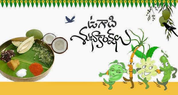 Happy Annakut, Yugadi or Ugadi Best Wishes, Whatsapp status, Fb Quotes, Shayari, Subescha, Sreemangal, SMS, Messages, Inspirational Quotes, Motivational Thoughts, Shubh Kamanayain, Mangal Kamanaya, Su Vichar or Anmol Vachan in Kannada