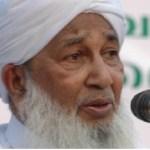 Kerala Sunni Leader Musliyar said Gender Equality is against Islam