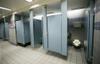 Larrycraig_toilet_wideweb__470x3040