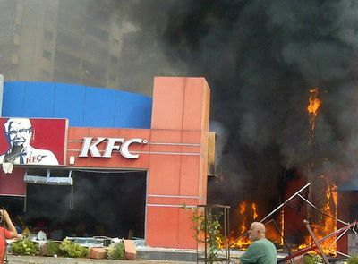 A KFC burns in Lebanon