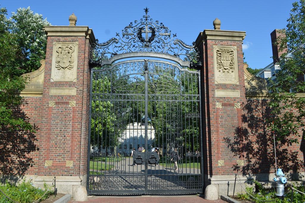 Harvard Main Gate Harv...
