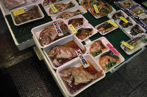 Fish for sale at Nishiki Market in Kyoto
