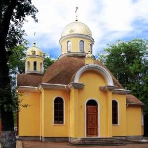 Храм Святителя Луки и Святой Мученицы Валентины в Одессе
