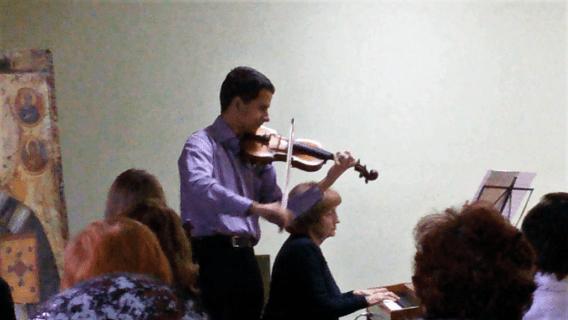 Скрипач