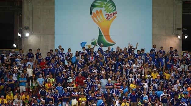 Japan Fans Pick Up Trash After World Cup Match