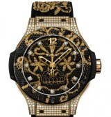 Hublot-Big-Bang-Broderie-yellow-Gold