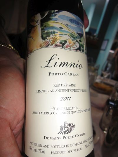 Limnio wine - one of Yliana's favorite varietals and wine