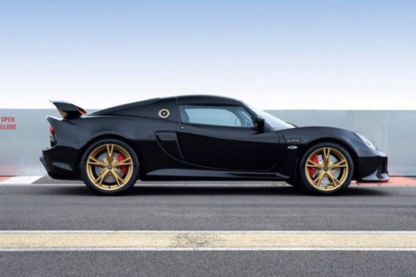 2015 LOTUS EXIGE LF1 LIMITED EDITION