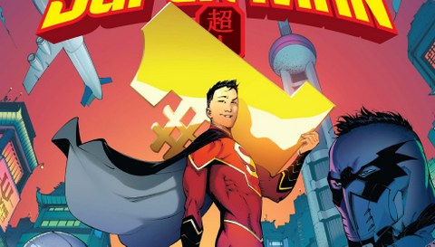 New Super-Man issue 1 cover - Copy