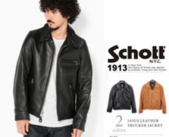 leather-blouson-bland