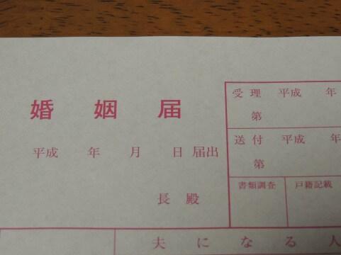名和晃平の元カノや結婚のきっかけは?代表作品や評判もスゴイ