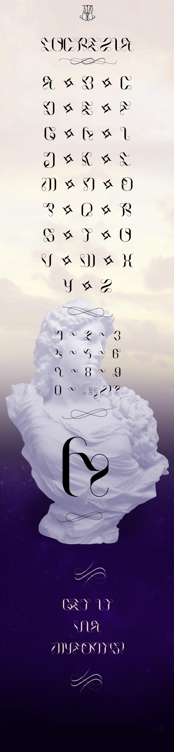 Lucrezia-fresh-free-fonts-2012