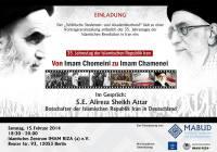 Von Imam Chomeini zu Imam Chamenei
