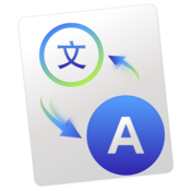 Translator and dictionary icon