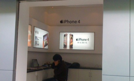 small apple store in China