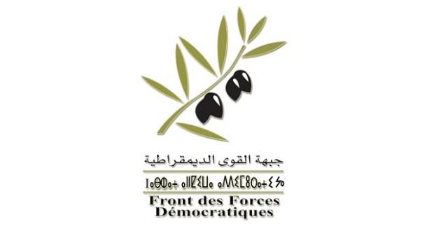 جبهة القوى الديموقراطية