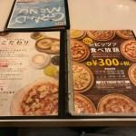 【小豆沢】オリーブの丘 小豆沢店 、サイゼリヤを超える高コスパのイタリアン!!【永遠に運ばれてくるピザの嵐】