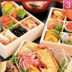 【生おせち料理】美味しい村上シェフ手作り重入3段重!!【送料無料】
