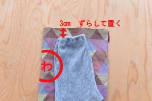 +SOR_0097のコピー