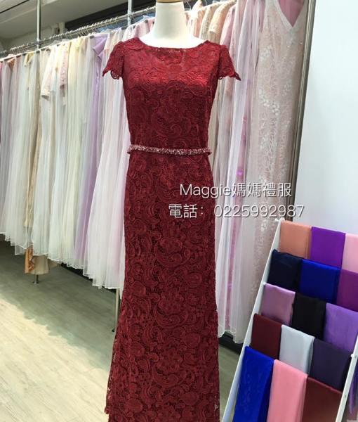 [台北媽媽禮服]暗紅色蕾絲A-line裙擺