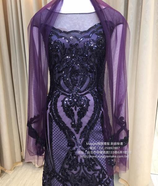 媽媽禮服,紫藍亮片,古典圖騰,卡肩裸紗,晚禮服