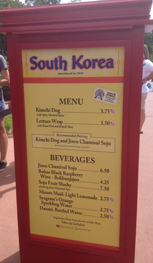 South Korea Menu at the Epcot International Food and Wine Festival