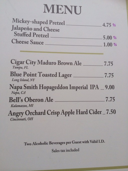 America- Drinking around the world at Epcot