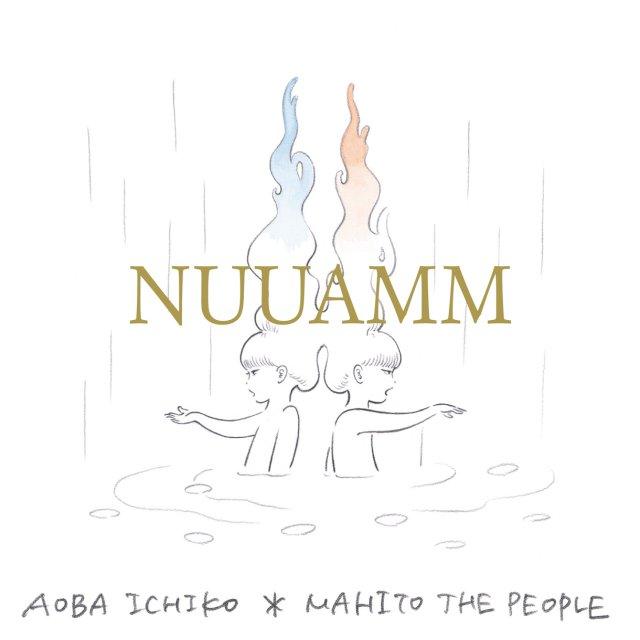 12月10日(水)<br>Aoba Ichiko * MahiToThePeopleによるユニット『NUUAMM』<br>1stアルバム『NUUAMM』発売