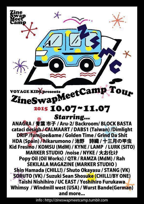 Zine Swap Meet Campに参加<br>マヒトゥ・ザ・ピーポー NEW ZINE『GOLD OUT』発売