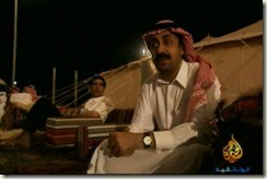 الأمير بندر بن سعود