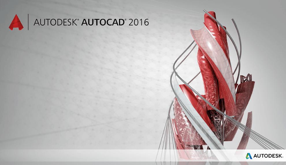 برنامج الأتوكاد AutoCAD 2016 النواة 64بت