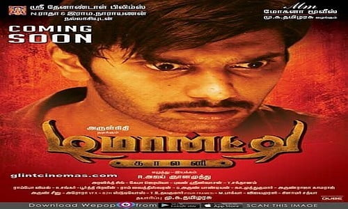 Demonte-Colony-2015-Tamil-Movie