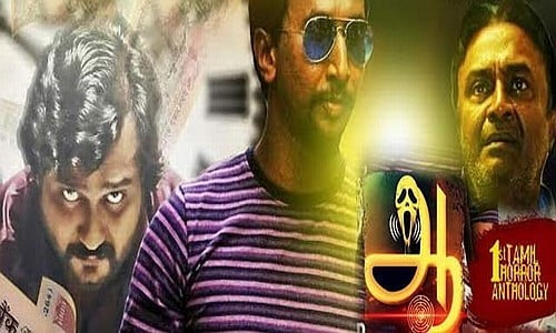 Aaaah-2014-Tamil-Movie-Download