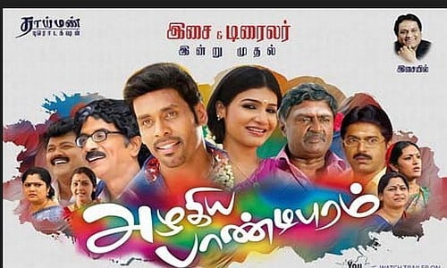 Azhagiya-Pandipuram-2014-Tamil-Movie