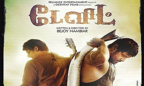 David-2013-Tamil-Movie-Download
