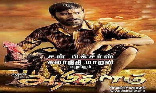 Aadukalam-2011-Tamil-Movie
