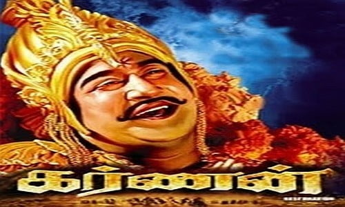 Karnan-1964-Tamil-Movie