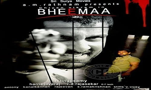 Bheemaa-2008-Tamil-Movie-Download
