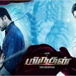 Miruthan-2016-Tamil-Movie-Download