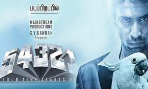 54321-2016-Tamil-Movie-Download