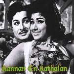 Kannan-En-Kadhalan-1968-Tamil-Movie