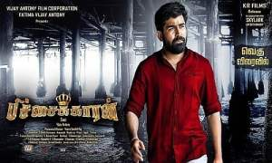 Pichaikkaran-2016-Tamil-Movie-Download