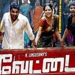 Vettai-2012-Tamil-Movie-Download