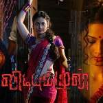 Vidiyum-Munn-2013-Tamil-Movie-Download