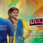 Pattathari-2017-Tamil-Movie-Download