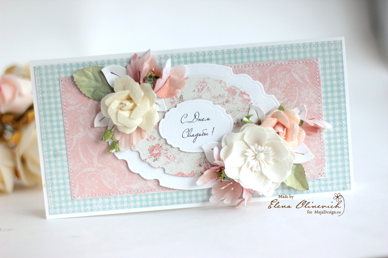 Wedding_Gift_card_by_Elena_Olinevich_MajaDesign1