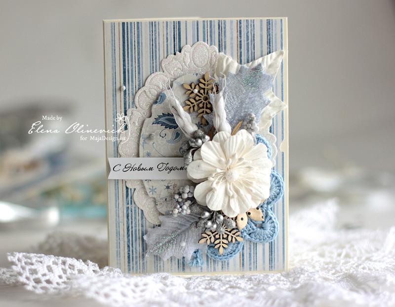 Wonderful_Winter_Cards_02