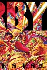 Kirby01-Cov-RossC