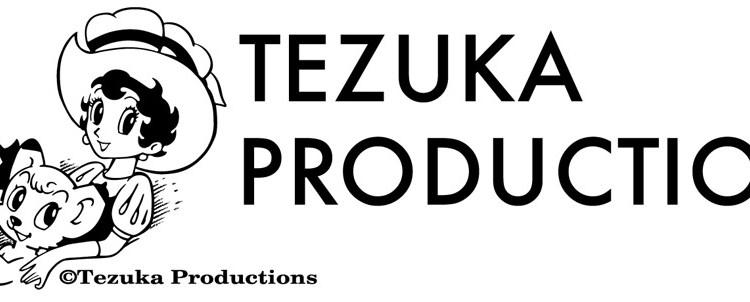 Tezuka Logo.ai